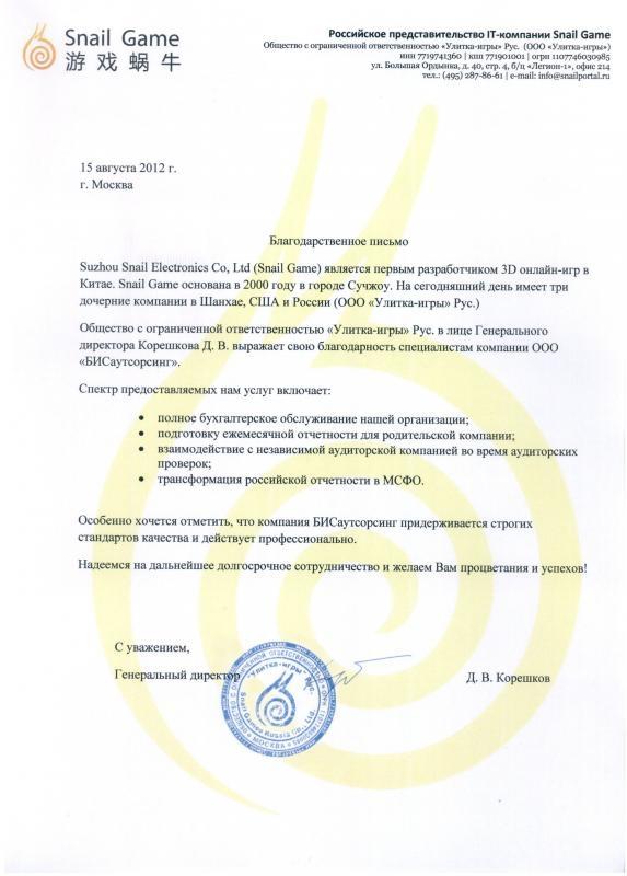 Бухгалтерское обслуживание ип отзывы отчет по производственной практике в бухгалтерии предприятия
